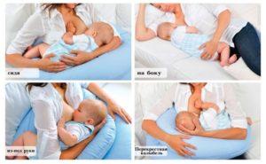 Позы кормления грудного ребенка