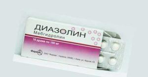 Диазолин при беременности 3 триместр