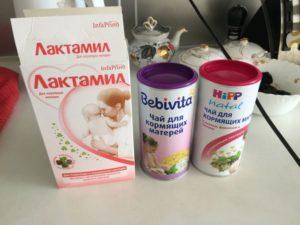 Иван чай кормящим мамам