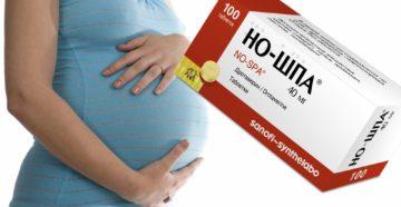 Но шпа на 40 неделе беременности зачем назначают