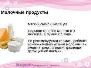 Можно ли кормящей маме молоко коровье