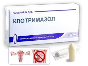 Клотримазол при беременности 3 триместр свечи