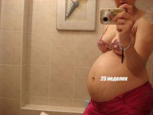 26 неделя беременности болит живот