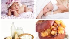 Диета при кормлении грудного ребенка