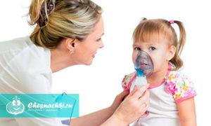 Ингаляции при кашле небулайзером рецепты для детей