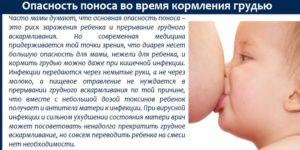 Понос у кормящей мамы можно ли кормить ребенка