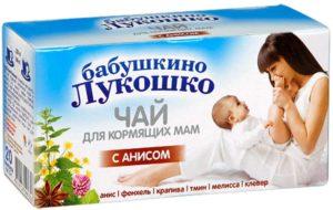 Бабушкино лукошко чай для кормящих мам с анисом