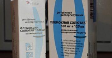 Флемоксин солютаб при беременности 2 триместр