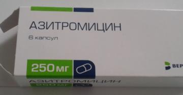 Азитромицин при беременности 3 триместр