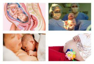 Ребенок на 40 неделе беременности