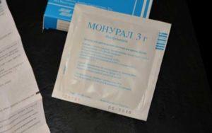 Монурал при беременности 2 триместр