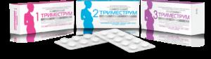 Витамины для беременных какие лучше в 1 триместре список